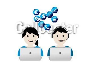 Logiciel call center nouvelle génération